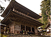 Head Temple Eiheiji