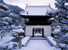 Silvery snow-covered Kotozaka slope inside the temple gate, in the so-called Chinese Sung style