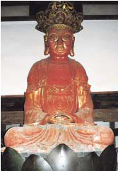 figure of Vairochana