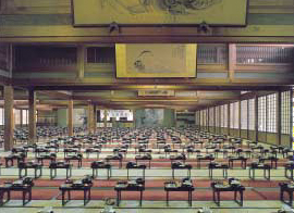 Lectures on Buddhism and receptions are held in the Saishoden, which can accommodate 1,000 people.