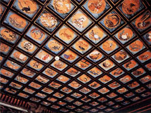 The ceiling of the Hoko Hall