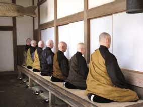 ¿Cómo practicar zazen?